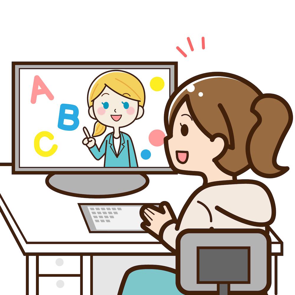英会話スクールを賢く選ぶ